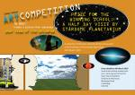 poster_comp